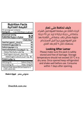 Lamar Apple Drink 230ml